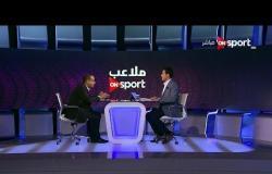 حلقة ملاعب ONsport - الأربعاء 1 مارس 2017
