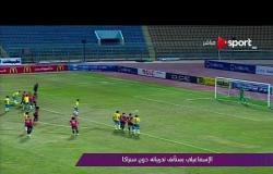 ملاعب ONsport: جولة في أهم الأخبار المصرية والعالمية الرياضية - الأربعاء 1 مارس 2017