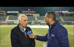 ستاد مصر: لقاء مع شيرين شمس المدير التنفيذى للنادى الأهلى قبل مباراة الداخلية