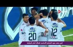 ملاعب ONsport: مرتضى منصور يناقش سوء أداء الزمالك ومحمد حلمي يبكي بحرقة بعد لقاء الحدود