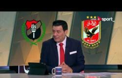 ستاد مصر: تشكيل فريقى الأهلى والداخلية لمباراتهم معاً