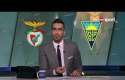 كأس البرتغال: النجم عبد الستار صبرى يروى أبرز ذكرياته مع فريق بنفيكا البرتغالى