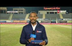 ستاد مصر: أخر استعدادت فريق الأهلى لمباراة الداخلية