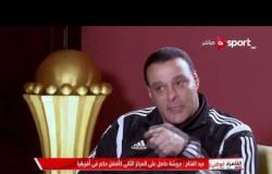 القاهرة أبوظبي - رئيس لجنة الحكام: لا يوجد تعمد من جهاد جريشة بعدم احتساب ضربة الجزاء للزمالك
