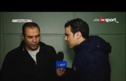 ستاد مصر: لقاء مع ك. ياسر تحسين المدرب العام للنصر للتعدين عقب الهزيمة أمام المصري
