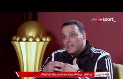 القاهرة أبوظبي - رئيس لجنة الحكام: لا أتقاضى أجراً من منصبي كرئيس للجنة الحكام