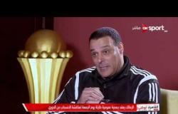 القاهرة أبوظبي - رئيس لجنة الحكام: نعترف بوجود خطأ كبير بعدم احتساب ضربة جزاء للزمالك أمام المقاصة