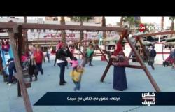 خاص مع سيف: حوار خاص مع المستشار مرتضى منصور من داخل جامع نادي الزمالك