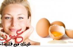 البيض لشد البشرة والتخلص من الترهلات