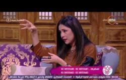 """السفيرة عزيزة - عزة عبد العزيز  .. توجه نصيحة لمتصلة تشتكي من زوجها """" انا متزوجة ومش متزوجة """""""