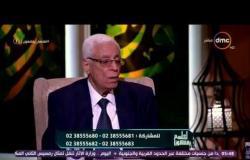 """لعلهم يفقهون - خالد الجندي يحذر الشعب ويقدم رسالة لأصحاب """"بنوك الحيوانات المنوية"""""""