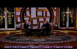 لعلهم يفقهون - د. حسام موافي: والله العظيم لو حد عمل اللي بقول عليه ما هيتخن أبدًا