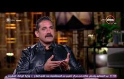 """مساء dmc - لقاء الفنان أمير كرارة مع الإعلامي أسامة كمال .. أخر أعماله مع السقا ومسلسل """"كلبش"""""""