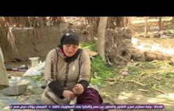 السفيرة عزيزة - يوم في حياة فلاحة مصرية