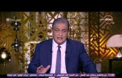مساء dmc - أرامكو السعودية تتراجع عن قرار وقف توريد البترول إلى مصر