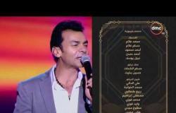 """شيري ستوديو - النجم / محمد محيي ... يختتم الحلقة على أنغام أغنية """" مزيكا حزايني """""""
