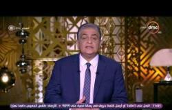 مساء dmc - مندوب مصر بالأمم المتحدة يوجه اللوم لدول أوروبا بسبب تدني حقوق الإنسان فيها
