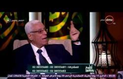 لعلهم يفقهون - د. حسام موافي يكشف عن سر زيادة وزن بعض الأشخص رغم قلة أكلهم