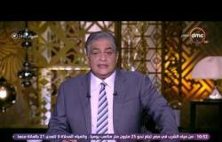 """مساء dmc - """" يورو مني """" : السنوات المقبلة ستشهد عودة جيدة للإقتصاد المصري"""