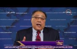 مساء dmc - د. حافظ غانم :الإصلاحات الإقتصادية التي تم إتخاذها سيكون لها تأثير إيجابي