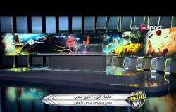 ل. شيرين شمس لـ مساء الأنوار: أحد رافعي الدعوى القضائية ضد النادي الأهلي متوفي