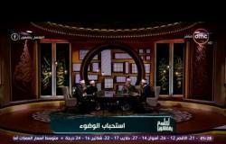 """لعلهم يفقهون - الشيخ خالد الجندى: من مات وهو متوضأ """"شهيد"""""""