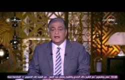 مساء dmc - إخوان ليبيا يلتقون أمير قطر لتلقي الدعم لمواجهة الجيش الليبي