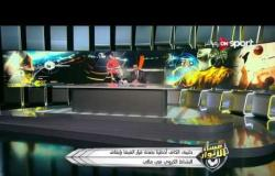 مساء الأنوار: تصريحات سمير حلبية رئيس النادي المصري بعد قرار إيقاف النشاط الرياضي للاتحاد المالي