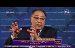 مساء dmc - د. حافظ غانم : الفقر في أي دولة في العالم له تأثير على جميع دول العالم