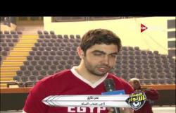 مساء الأنوار: لقاءات مع نجوم منتخب مصر لكرة السلة بعد الفوز على كينيا