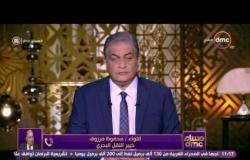 مساء dmc - أنباء عن انسحاب تحالف نقل بحري من ميناء شرق بورسعيد
