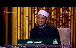 لعلهم يفقهون - الشيخ رمضان عفيفى: أكل لحم الجمل يبطل الوضوء