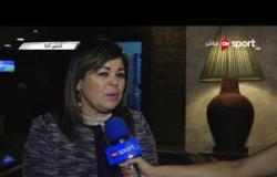مساء الأنوار: تصريحات سحر الهواري حول فوز أحمد أحمد بالاتحاد الإفريقي وهزيمة عيسى حياتو
