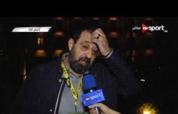 مساء الأنوار: لقاء مع ك/ مجدي عبد الغني على هامش انتخابات الكاف