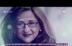 مساء dmc - أبرز النماذج النسائية المشرفة في مصر