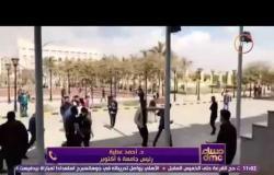 مساء dmc - رئيس جامعة 6 أكتوبر يوبخ الإعلامية إيمان الحصري ويغلق الهاتف في وجهها