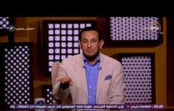 لعلهم يفقهون - الشيخ رمضان عبد المعز يوضح الحكم في اللي قال لمراته تبقي محرمة عليا