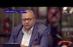 """بيومي أفندي - بيومي فؤاد : ولاد الحرام دخلوا عليا وأنا نايم وسرقوا أكونت الفيس بوك """" شقى عمري ضاع """""""