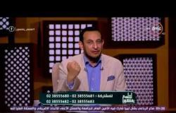 رد فعل شديد من سيدنا محمد على أبو مسعود عندما رآه يأدب خادمه ويعاقبه