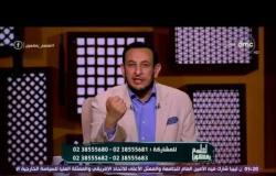 لعلهم يفقهون - الشيخ رمضان عبد المعز: خد بالك القوي في الأقوى منه
