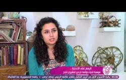 السفيرة عزيزة - الرسم على الأحذية .. موهبة فنية حولتها ناردين لمشروع ناجح