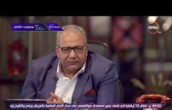 """بيومي أفندي - ايه وجه الشبه بين """" الميكروباص"""" و """" الإنترنت في مصر"""""""