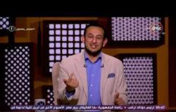 لعلهم يفقهون - وصية الشيخ رمضان عبد المعز لكل من ينتظر مولوده