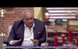 بيومي أفندي - بيومي فؤاد ...يجيب على الناس اللي بتسأل بيومي فؤاد كان فين وسبب إنتشاره