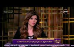 مساء dmc - نقيب الصحفيين: المهنة تتعرض لمخاطر كبيرة وعلينا التكاتف لإنقاذها