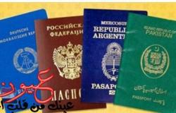 سرّ وجود 4 ألوان فقط لجوازات السفر في العالم