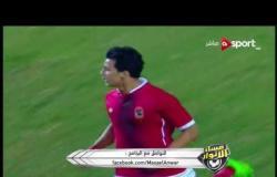 مساء الأنوار: من ترشح لقيادة هجوم المنتخب أمام توجو .. عمرو جمال أم عرفة السيد؟