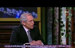 مساء dmc - النائب عبد الحميد الدمرداش: التصدير يتقدم بشكل جيد بعد توقيع مصر اتفاقية الاتحاد الدولي