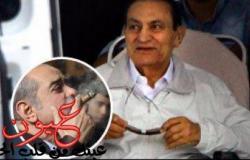 """فريد الديب: """"مبارك"""" يتحرك """"بعكاز"""" وتناول الفول والطعمية فور عودته للمنزل"""