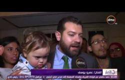 """الاخبار - إنطلاق الملتقى الدولى للفنون لذوى الاحتياجات الخاصة """"أولادنا"""" بحضور عمرو يوسف ونبيلة عبيد"""